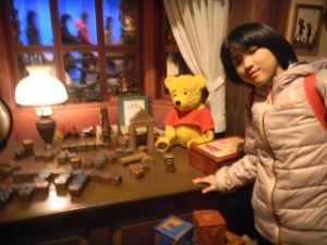 At Pooh House corner also