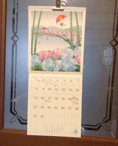 Everybody's calendar schedule