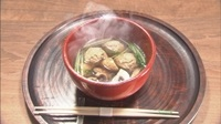 Tsumire sardine-paste-ball soup