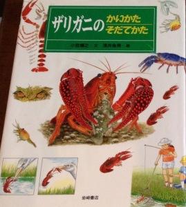 ISBN4-265-05909-0
