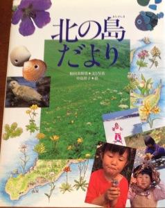 ISBN4-265-02921-3