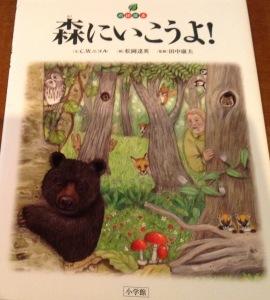 ISBN4-09-727661-1