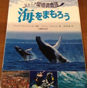 ISBN4-621-07000-2