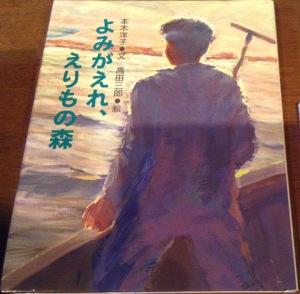 ISBN4-406-03028-X