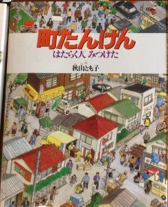 ISBN4-8340-1414-2