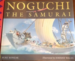 ISBN1-895555-54-X. Shows the code of the samurai in action, and teaches that the best kind of battle is one where you don't need to fight