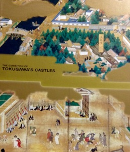 The exhibition of Tokugawa's castles, ISBN978-4-924965-91-1