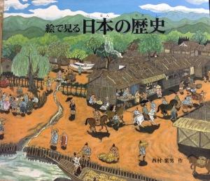 ISBN4-8340-0226-8